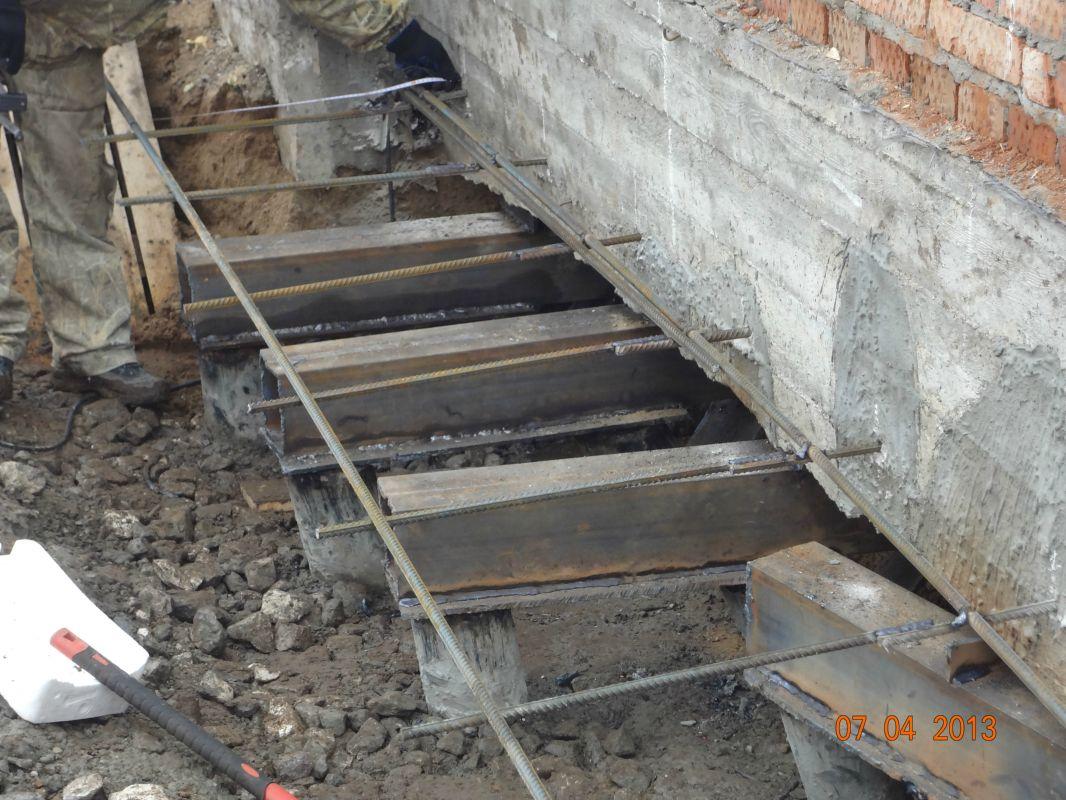 Картинки по запросу ремонт фундамента
